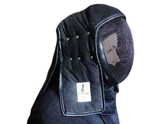Af Hema Protective Helmet W Back Head Protector Absolute