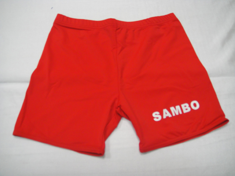 Af Sambo Inside Elastic Shorts Red Absolute Force